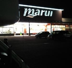 ご当地スーパーと車中泊の組合わせで、食品ロス削減に貢献できるか?!