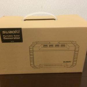suaokiポータブル電源S270を買って色々と繋いで遊んでみました
