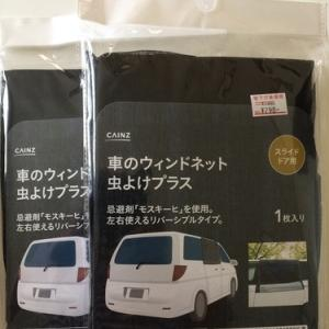 格安でCAINZ車のウィンドネット虫よけプラスをエブリィDA64W用に購入