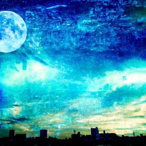 満月の大きな手放し