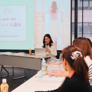 宮本佳実さん:ジュニア認定講師養成講座のアシスタントをしてきました