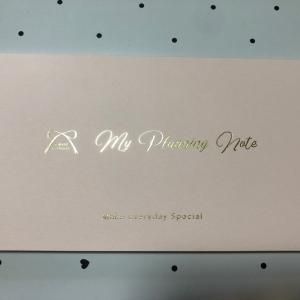 クラブヨシミストのプレゼント マイプランニングノートが届きました♡