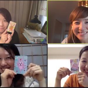 日本親子コーチング協会認定コーチコース2回目