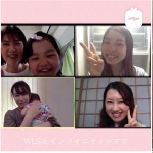 WLS&インフィニティママ♡インスタライブしました♡