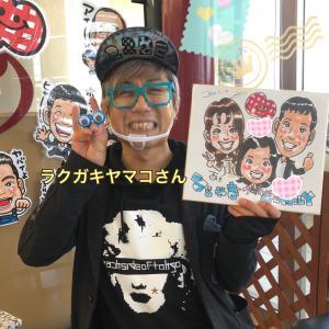 ラクガキヤマコさんに、似顔絵描いてもらいました