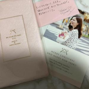 宮本佳実さんのワークライフスタイル手帳が届きました♡