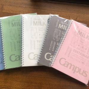 スタバ ✖︎コクヨ(campus)コラボの限定ノートを購入♡