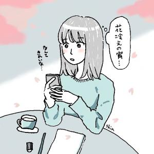 [花冷えの宵]