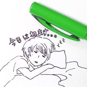 眠りに落ちる