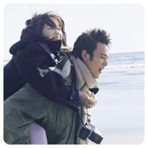 ◇映画  『ジョゼと虎と魚たち』