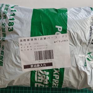 中国から届いたブツ