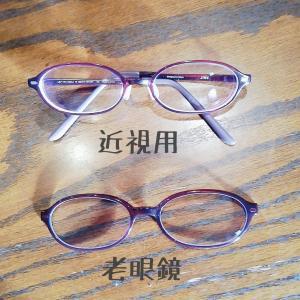 【2つの眼鏡が1つに!】ド近眼の私には画期的なメガネを買いました。