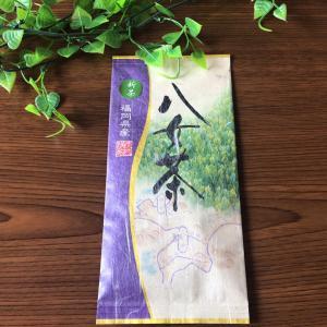 *福岡県の美味しいブランド茶【福岡県産八女茶】*