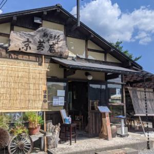 もう一度行きたい蕎麦屋さん(*´艸`*)