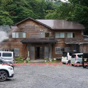 岩手 松川温泉 『松楓荘』混浴