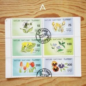 Batumの切手、おまけでいりませんか?