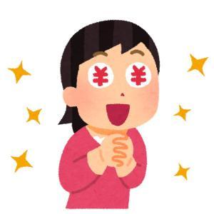 ペラサイト アフィリエイトで気付いたら月3万円稼げていた!成功した6つのポイントを公開!