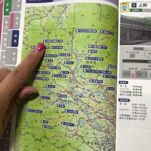 サイコロの旅~月夜野矢瀬。