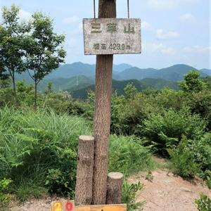 兵庫県加東市の三草山へ