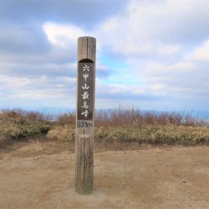 摩耶山・六甲山最高峰(新神戸~有馬温泉)