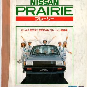 198307 M10プレーリー