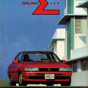 198308 ギャランΣ