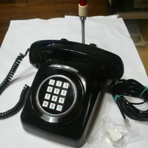 ほぼ出品された記録がない幻の電話機・・・!?