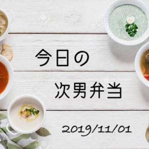 柿、好き?苦手?【次男弁当】ポークチャップ弁当【晩ごはん】豚肉の生姜焼き