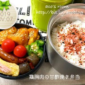 今日は鍋の日【次男弁当】鶏胸肉の甘酢焼き弁当【晩ごはん】餃子