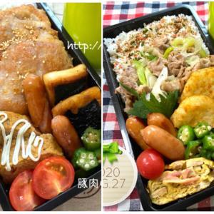 牡蠣を食べるなら【次男弁当】豚肉のみそ焼き弁当&豚肉とねぎ塩炒め弁当&オムライス弁当