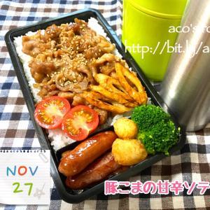 【次男弁当】焼きカレー&豚こま肉の甘辛ソテー&豚ひき肉のそぼろ弁当