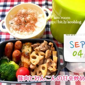 今日は串の日【次男弁当】豚肉とれんこんの甘辛炒め弁当