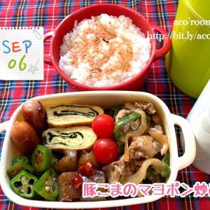 胆振東部地震から3年【次男弁当】豚こまのマヨポン炒め弁当【晩ごはん】サーモン丼