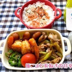今日は招き猫の日【次男弁当】豚こまと長ねぎの甘辛炒め弁当