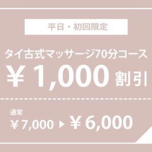 【メニュー・料金】