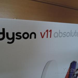 dyson v11を導入したら掃除が好きになったって話。