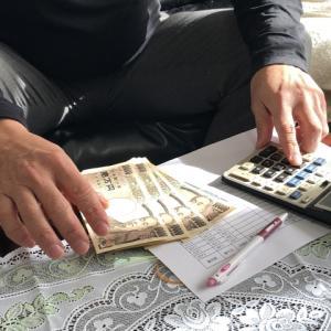 【土地の手付金ガイド】ローンや現金払いの相場はいくら?