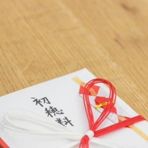 【地鎮祭の初穂料ガイド】封筒の書き方や金額の相場を徹底解説