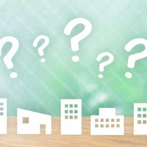 【悲劇】二世帯住宅の中古が売れない3つの理由とは?