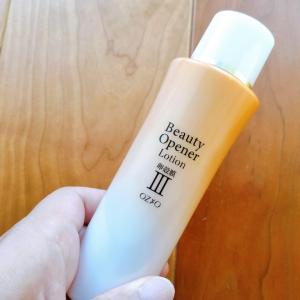 【ビューティーオープナーローションの口コミは嘘】化粧水は効果なしって本当なの?