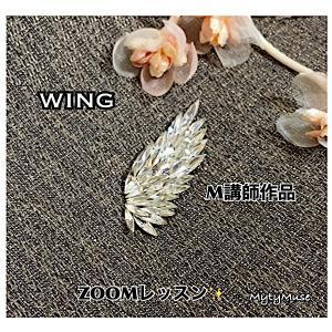 ZOOMレッスン開催~Wing~