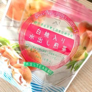 美味しいですよ(^▽^)/