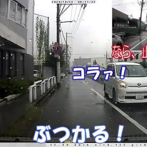 もう、予測不能!雨天を舐めてるフラフラ自転車の恐怖