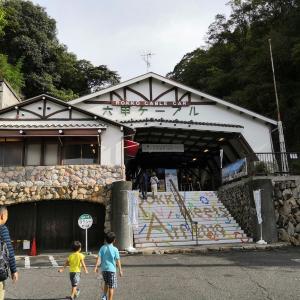 ☆家族で六甲山に行ってきました☆