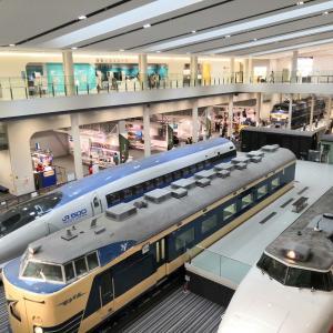 ☆京都鉄道博物館に行ってきました☆