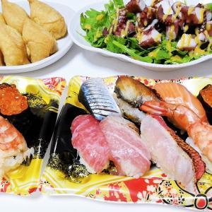 ☆魚屋さんのお寿司を注文しました~♪☆
