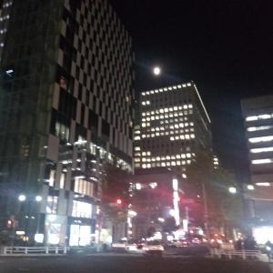 札幌市中央区 moon