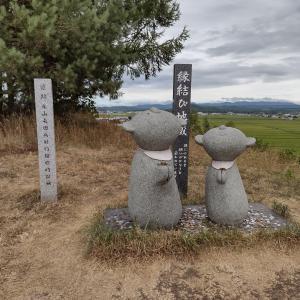 ☆北海道・気ままにドライブ☆  北海道旭川市 UENO FARM #17