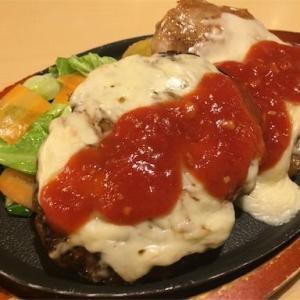 ジョイフル津島愛宕店のしんけんハンバーグが予想外に美味かった!愛知県津島市