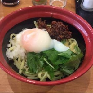 くら寿司の汁なし坦々麺が意外にうまい!おすすめです!名古屋市中川区